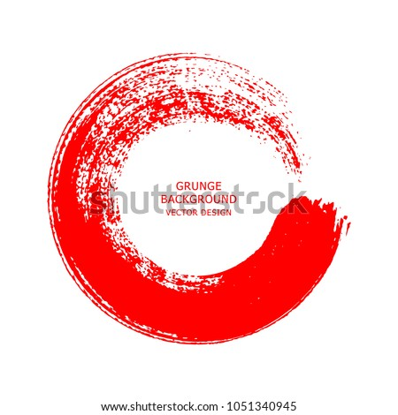 Red ink round brush stroke on white background. Vector illustration of grunge circle stains