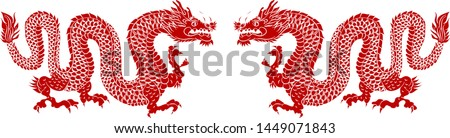 red Japanese dragon tattoo.Dragon on red background for Chinese New Year.Gold Chinese Dragon vector. Gold line art King Dragon tattoo.