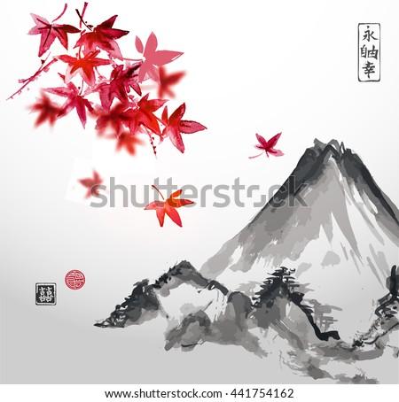 red japanese maple and fujiyama