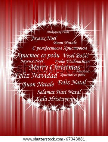 red shiny merry christmas card in world languages