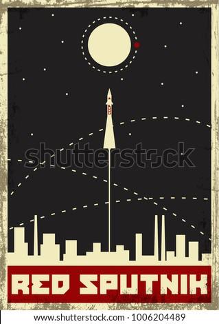 red sputnik vector old soviet