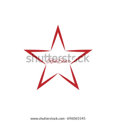 Red Star Symbol Abstract Concept Logo Communism Symbol Or Winner
