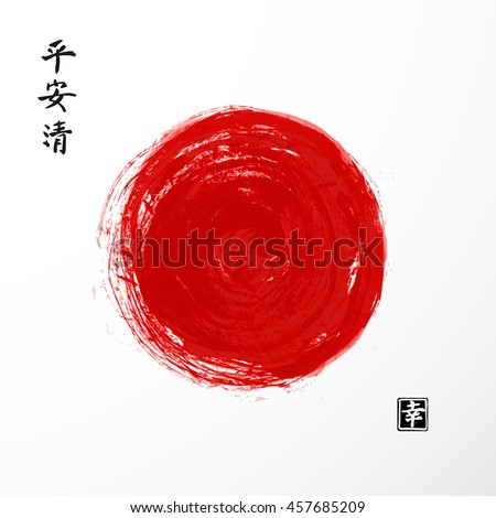 red sun circle   traditional