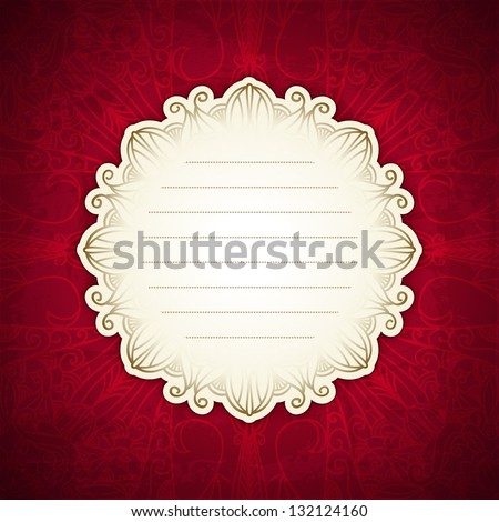 Red template with white label. Vintage design. Indian motif. Luxury design template. Border frame design. Vector layout.