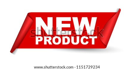 red vector banner new product #1151729234