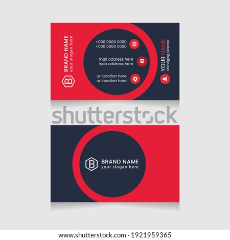 Red vector modern abstract clean and simple business card template, Horizontal name card, Stylish stationery design and visiting card, Creative and professional business card design.