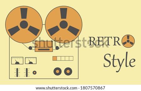 Reel-to-reel tape recorder, retro reel-to-reel tape recorder. Vector, cartoon illustration. Vector.