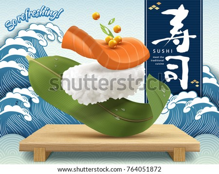 Refreshing Salmon Sushi jumping up from the geta plate isolated on wavy background in 3d illustration, sushi in Japanese calligraphy