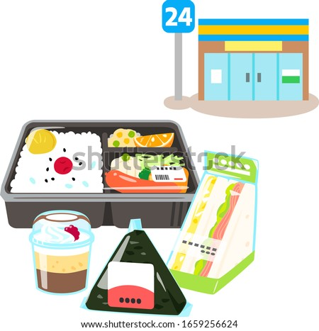 Refrigerated foods sold at Japanese convenience stores