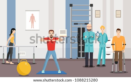 Rehabilitation center, physiotherapy under supervision of doctors. Vector image.