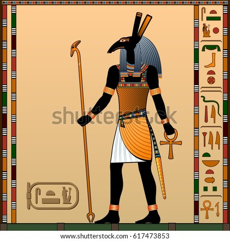 religion of ancient egypt seth