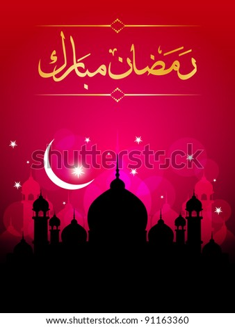 religious eid background - stock vector