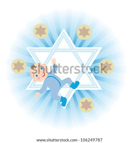 Religious Jews have the custom of redeeming the firstborn boys, five silver coins