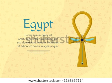 Religious sign of the ancient Egyptian cross - Ankh. A symbol of life. Symbols of Egypt