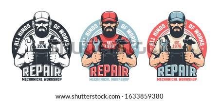 Repair man worker vintage logo. Mechanic workshop retro emblem. DIY man in old school badge. Vector illustration. Stock photo ©