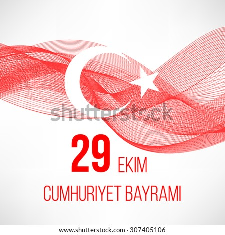 republic day in turkey