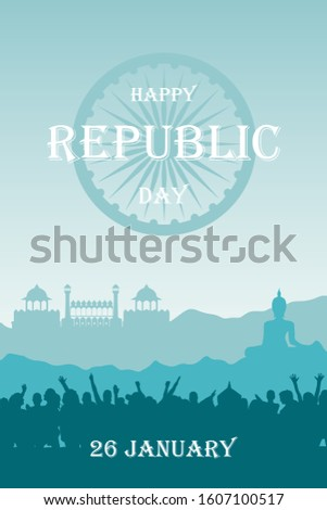 republic day india banner or