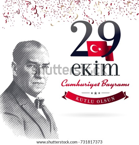 "Republic Day of Turkey National Celebration Card - English ""October 29, Republic Day"