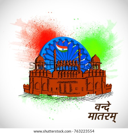 republic day  republic day is