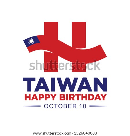 Republic of China or Taiwan National Day. October 10. Happy Double Tenth Day. Happy Birthday. Vector Illustration. Stock photo ©