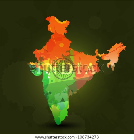 republic of india map in indian