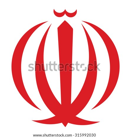 republic of iran coat of arms