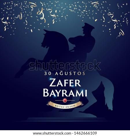 "Republic of Turkey National Celebration Card - English ""August 30, Victory Day"" Typographic Badge. (Turkish: 30 Agustos, Zafer Bayrami Kutlu Olsun) Statue of Ataturk."