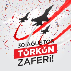 Republic of Turkey National Victory Celebration Card, Background, Badges Vector with Flag and Fighter Jets - English