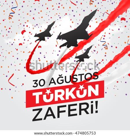 republic of turkey national