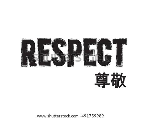 respect  japan font