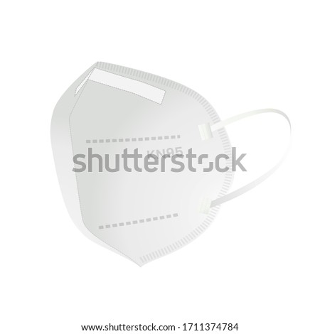 Respiratory Protective Mask - KN95 - Icon as EPS 10 File
