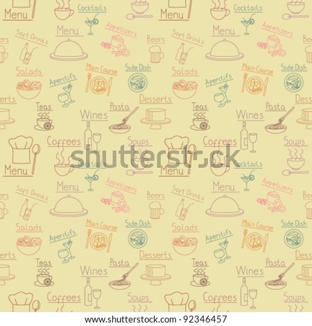 restaurant related backgrounds with seamless pattern 3