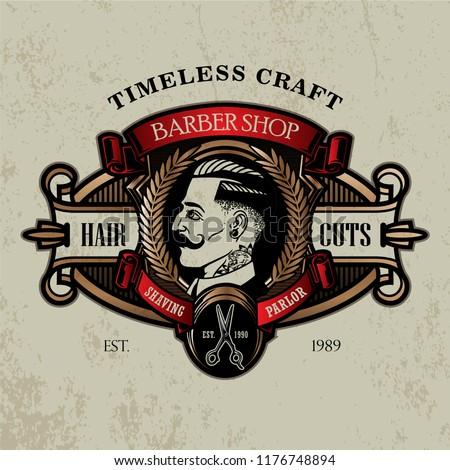 retro barbershop logo design