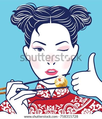 Retro Chinese Lady Holding Chopsticks. Vector, illustration