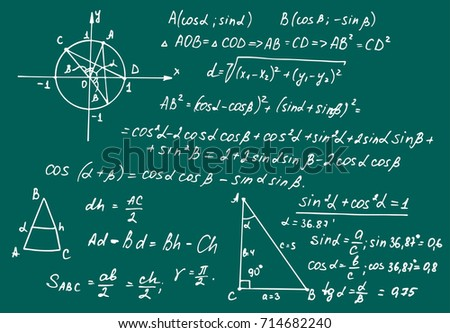 Retro education and scientific background. Trigonometry law theory and mathematical formula equation on blackboard. Vector hand-drawn illustration.