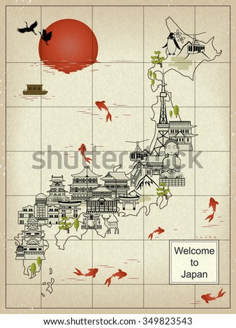 retro japan travel map   hello