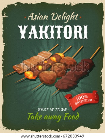 Retro Japanese Yakitori Skewers Poster/ Illustration of a design vintage and grunge textured poster, with japanese yakitori specialty, for asian fast food snack and takeaway menu