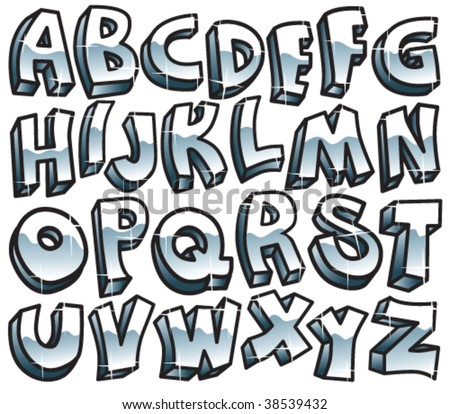 Retro metallic font. Vector illustration.