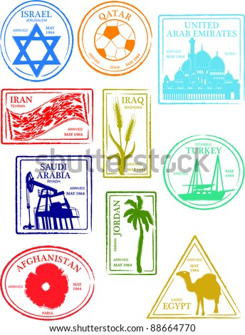 retro middle eastern countries