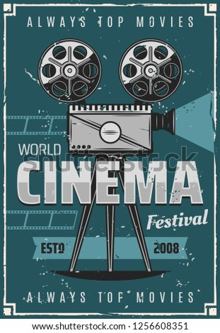Retro movie festival cinema or theater vintage poster with film reel, projector and filmstrip. Video production, cinematography and entertainment vector design