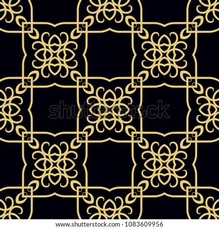 Retro ornamental seamless pattern. Vintage element for design #1083609956