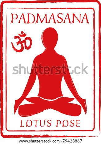 Retro Padmasana Yoga Lotus Pose in Passport Stamp Style Vector Illustration