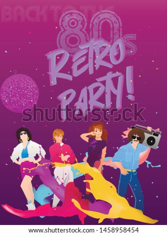 retro party,festival in the style of 80 years.poster in the style of 80 years.banner background with copy space.vector image