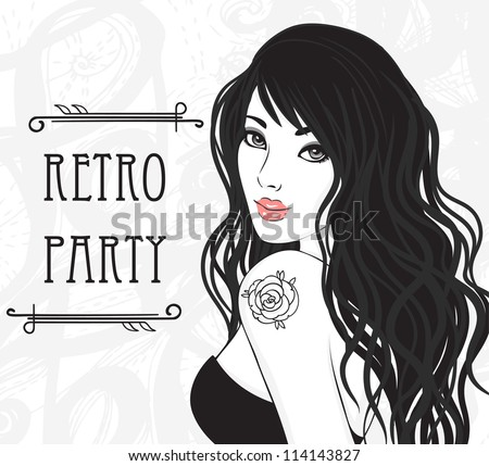 retro party invitation design