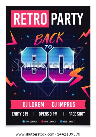 Retro party 80's style, promo poster, 1980s retro flyer. Back to 80s Vector illustration