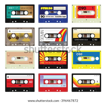 retro plastic audio cassette