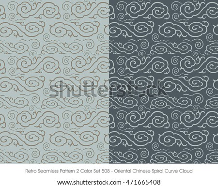 Free Chinese Clouds Pattern Vector - Download Free Vectors