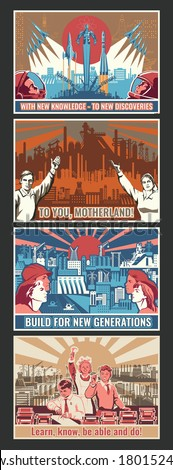 retro socialism propaganda