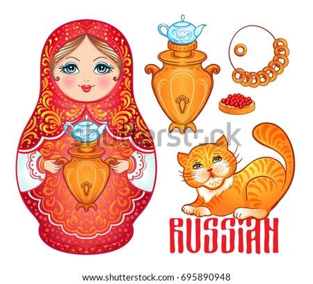 retro souvenir from russia