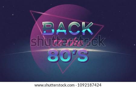 retro style back to eighties